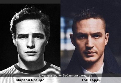 Том Харди похож на Марлона Брандо в молодости