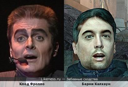 Клод Фролло (мюзикл Собор Парижской Богоматери) похож на Барни Калхауна (Half-Life 2) в старости.