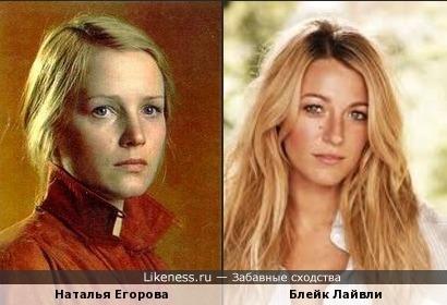 Голливудская селебрити похожа на советскую актрису Наталью Егорову в молодости