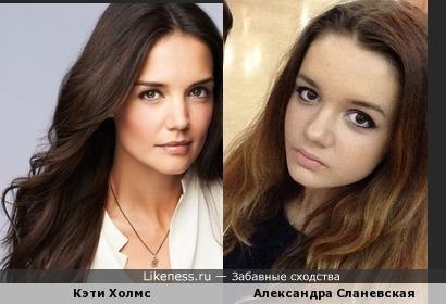 Дочь Славы и Кэти Холмс похожи