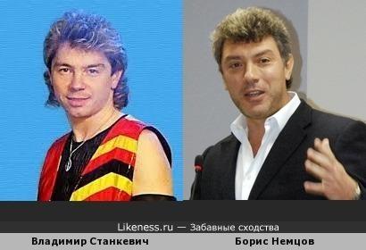 Владимир Станкевич и Борис Немцов