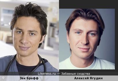 Зак Брафф и Алексей Ягудин похожи