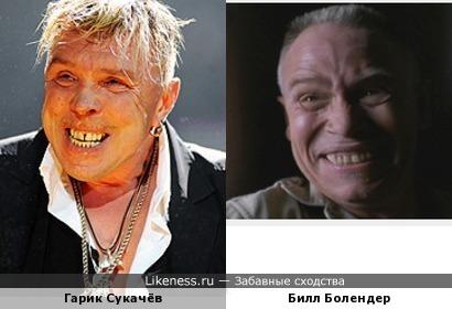 Гарик Сукачёв похож на Билла Болендера