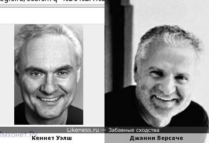 Кеннет Уэлш и Джанни Версаче