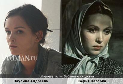 Паулина Андреева похожа на Софью Павлову