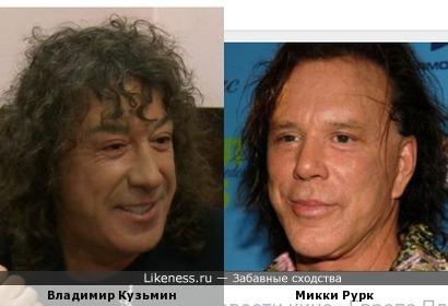 Владимир Кузьмин и Микки Рурк