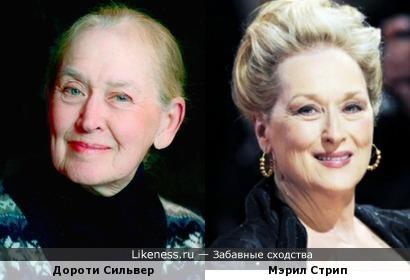 Дороти Сильвер и Мэрил Стрип