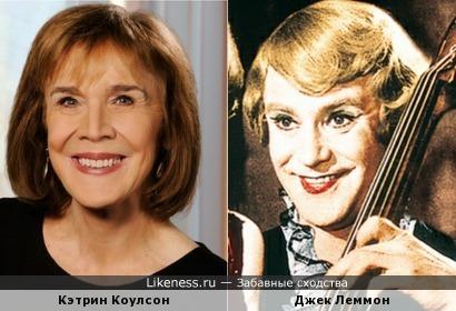 Кэтрин Коулсон и Джек Леммон