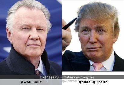 Джон Войт и Дональд Трамп
