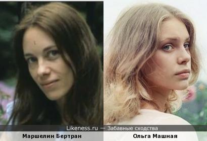 Маршелин Бертран и Ольга Машная молодые