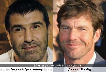 Евгений Гришковец напомнил Дениса Куэйда