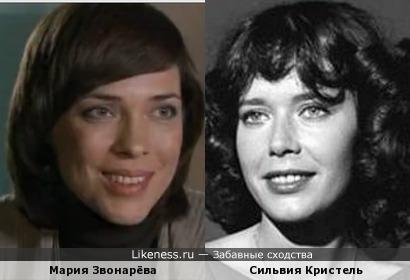 Мария Звонарёва и Сильвия Кристель