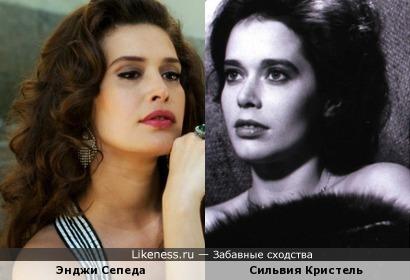Энджи Сепеда и Сильвия Кристель