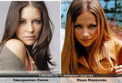 Эванджелин Лилли и Маша Миронова