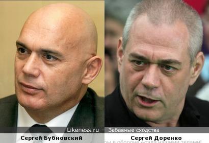 Сергей Бубновский looks like Сергей Доренко
