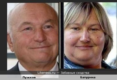 Юрий Лужков и его жена (Елена Батурина) похожи...