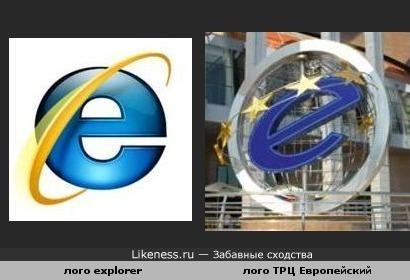 Похожие логотипы: Explorer vs. Европейский