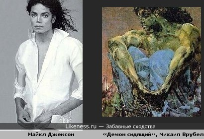 «Демон сидящий» Врубеля напоминает Майкла Джексона