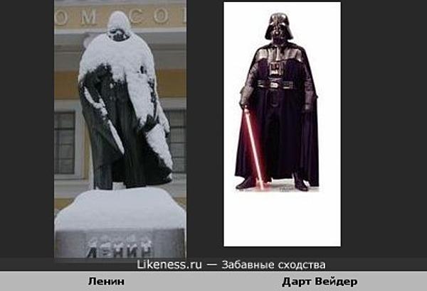 Памятник Ленину похож на Дарта Вейдера