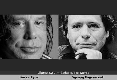 На этих кадрах Микки Рурк и Эдвард Радзинский неожиданно похожи.