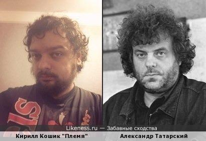 "Кирилл Кошик ""Племя"