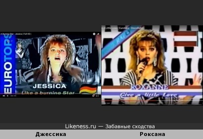 Певицы Джессика и Роксана похожи так, что я уже запутался кто где :))