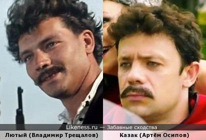"""Казак из """"День выборов-2"""
