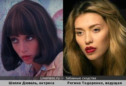 Шелли Дюваль похожа на Регину Тодоренко
