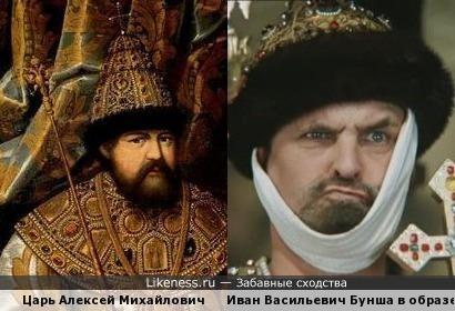 Юрий Яковлев копировал выражение лица с известного портрета царя Алексея Михайловича