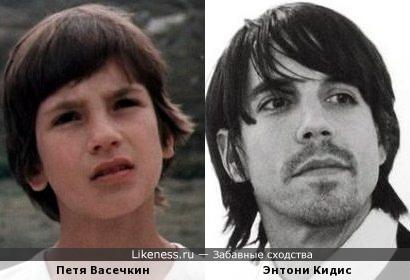 Васечкин и Энтони Кидис