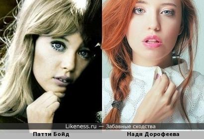 """Надя Дорофеева из """"Время и Стекло"""