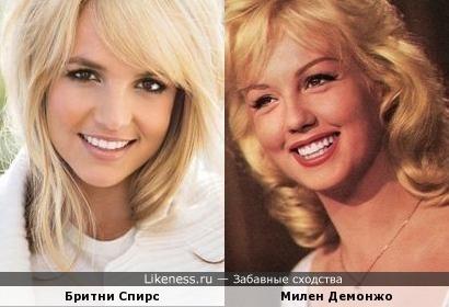 Милен Демонжо и Бритни Спирс
