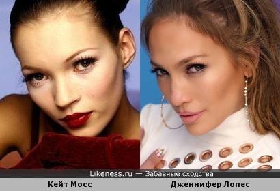 Дженнифер Лопес похожа на Кейт Мосс