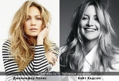 Дженнифер Лопес похожа на Кейт Хадсон