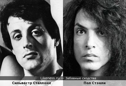 Сильвестр Сталлоне и Пол Стэнли похожи