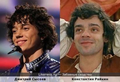 Дмитрий Сысоев похож на Константина Райкина