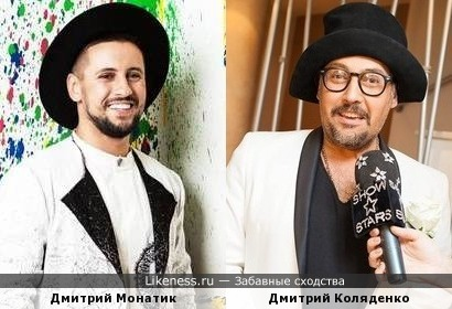 Дмитрий Монатик напомнил хореографа и шоумена Дмитрия Коляденко