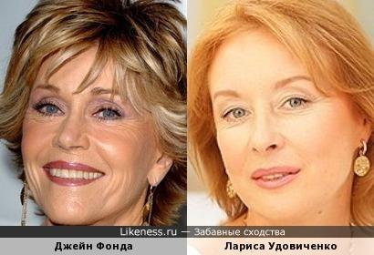 Джейн Фонда и Лариса Удовиченко