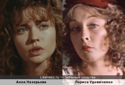 Анна Назарьева и Лариса Удовиченко