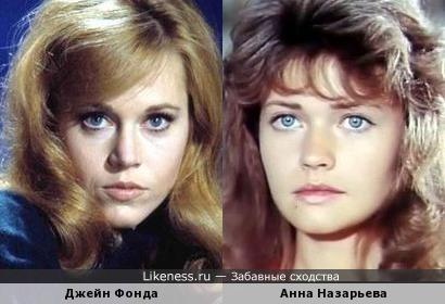 Анна Назарьева похожа на Джейн Фонду