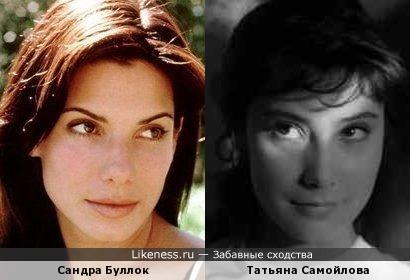 Буллок vs Самойлова