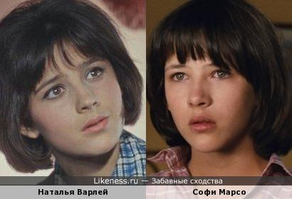 Софи Марсо похожа на Наталью Варлей