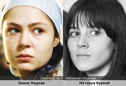 Елена Лядова напомнила Наталью Варлей