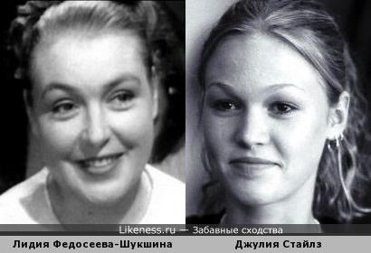 Джулия Стайлз похожа на Лидию Федосееву-Шукшину