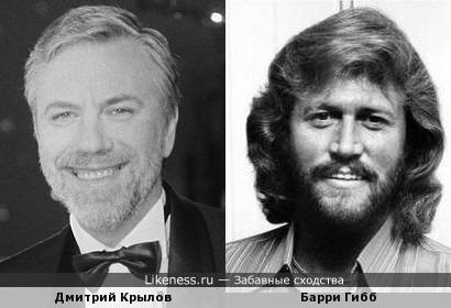 Дмитрий Крылов чем-то напоминает Барри Гибба