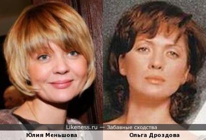 Покрасить Юлию Меньшову в тёмный цвет - будет Ольга Дроздова