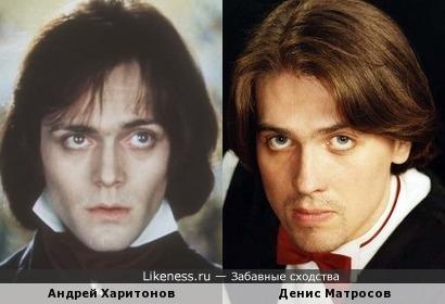 Андрей Харитонов и Денис Матросов