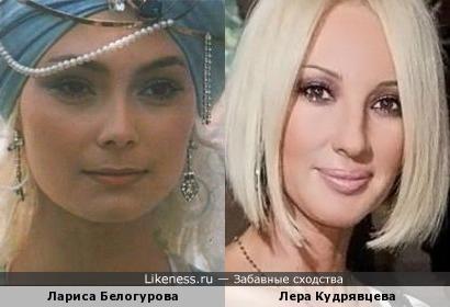 Лера Кудрявцева и Лариса Белогурова