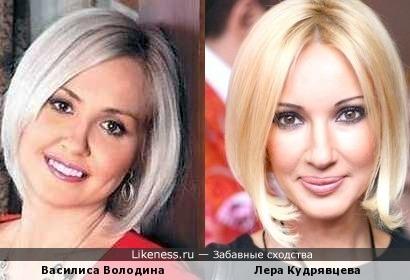 Лера Кудрявцева и Василиса Володина
