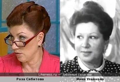 Роза Сябитова напоминает Инну Ульянову